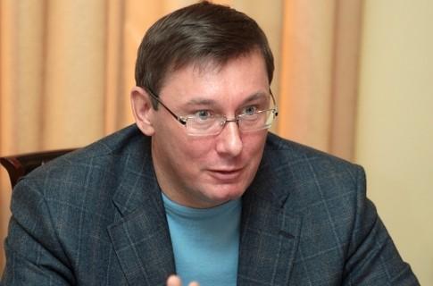 Генеральный прокурор поздравил сДнем Государственного Флага сзапорожской Хортицы