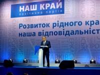 Партия «Наш край» добилась регистрации на выборах через суд