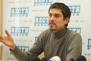 Bogdan-Vasilenko