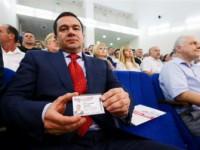 Запорожский губернатор вступил в партию Президента
