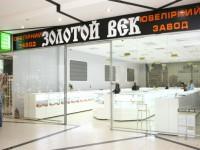 Запорожского бизнесмена задержали в Крыму