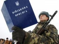 Осенний призыв: ряды армии пополнят 600 жителей Запорожской области