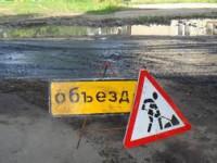 В одном из районов Запорожья перекрыли дорогу