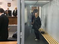 Апелляционный суд отменил приговор главному террористу Бердянска