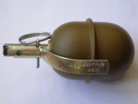 Запорожский военный продавал краденые гранаты