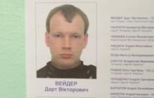 В Запорожский горсовет баллотируется Дарт Вейдер