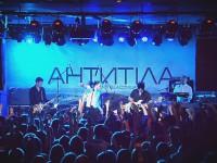 На главной площади Запорожья выступит группа «Антитела»