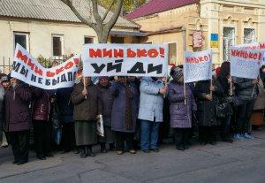 """В Мелитополе """"Оппозиционный блок"""" собрал пенсионеров на проплаченный митинг"""