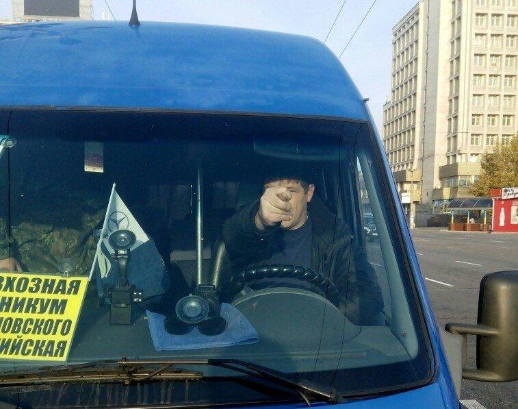 водитель маршрутки смешные фото турецкими именами