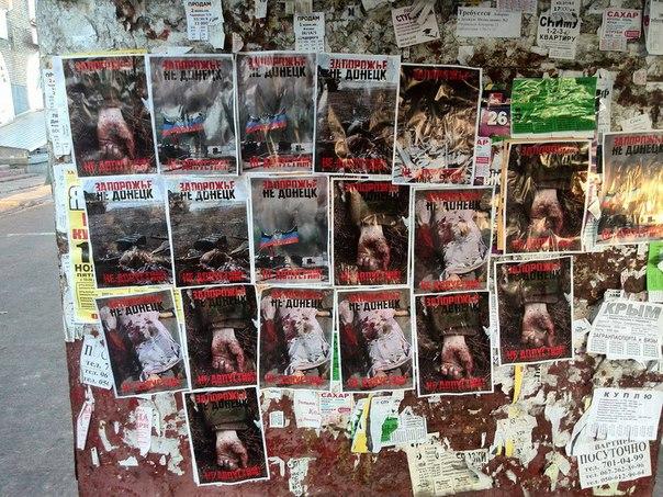 В Запорожье на остановках начали расклеивать фото с телами