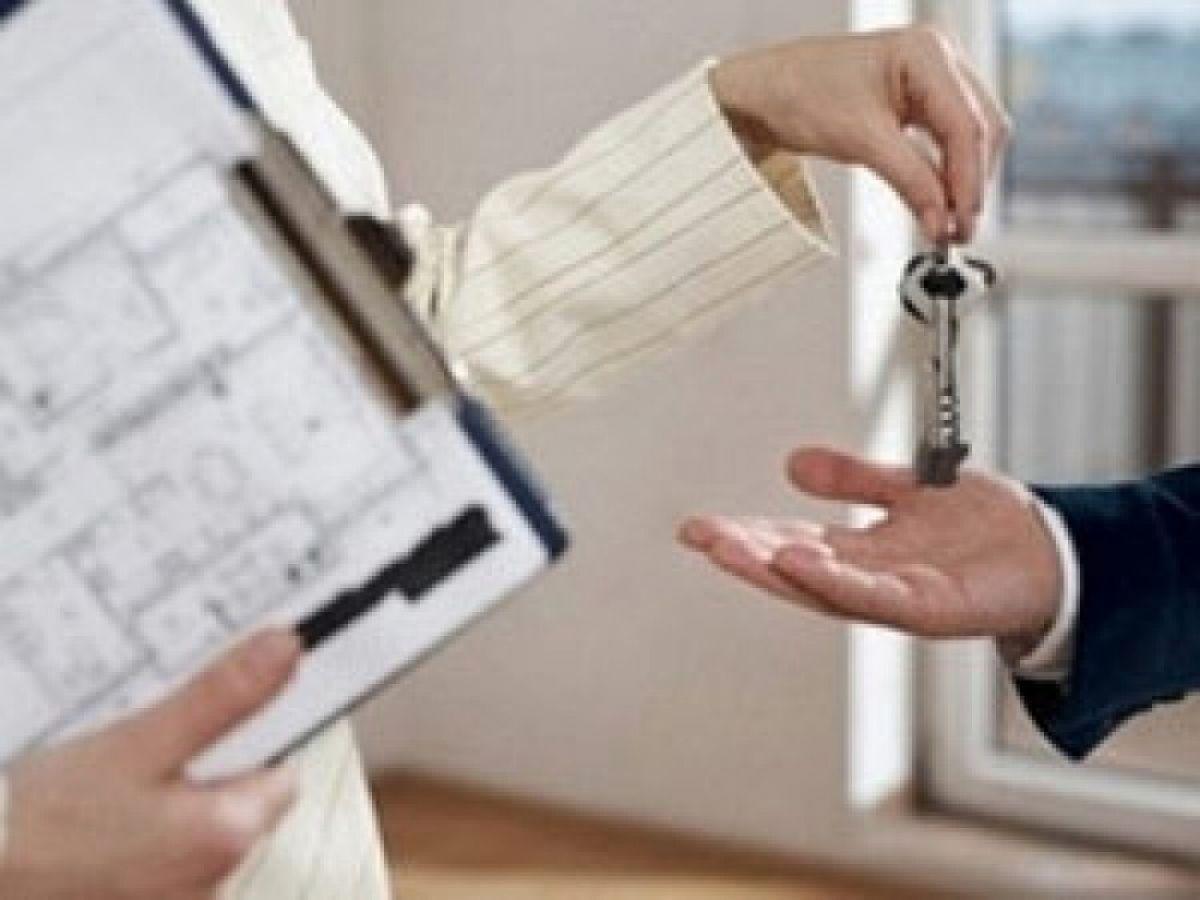 Сделки с апартаментами