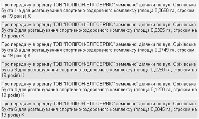 e18l4r8ibiyf0a1v2398ez180-(article-picture2)
