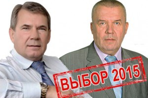 mer_berdyanska-300x200