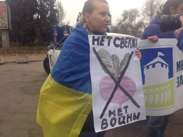 В Запорожье на митинг против Буряка вызвали милицию
