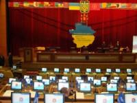 Депутаты Запорожского облсовета на сессии третий час не могут приступить к повестке дня