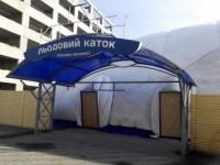 В Запорожье начали монтировать ледовый каток