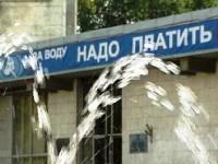 В «Водоканалах» задумались о том, чтобы подавать воду почасово – дорожает электричество