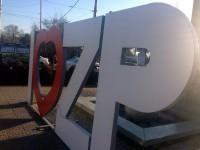 В центре Запорожья появилось признание в любви городу