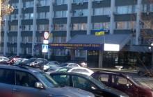 В Запорожье полицейские сменили вывеску