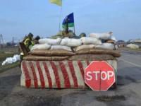 Бойцы на запорожских блокпостах уже месяц дежурят без денег на еду и топливо