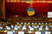 Запорожские депутаты в очередной раз проигнорировали сессию