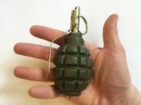 Военный  угрожал взорвать гранату в управлении земресурсов