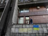 Запорожская Самооборона выселяется из обладминистрации