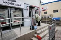 В момент ограбления банка охранник отсутствовал — подробности