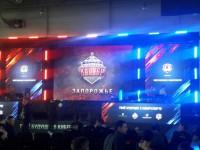 В Запорожье турнир по «World of Tanks» собрал несколько тысяч геймеров
