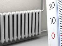 В Запорожье в нескольких домах отключат отопление