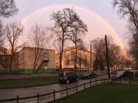 Запорожье накрыло гигантской радугой (ФОТО, ВИДЕО)