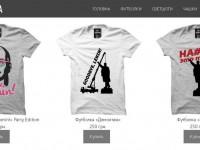 «Гудбай, Ленин»: В сети продают футболки с прощальными снимками Ильича