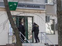 Фото с места вооруженного ограбления банка в Запорожье