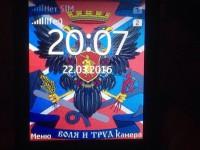 В Запорожье поймали фаната «Новороссии», который позвал на свидание подростка (Видео)