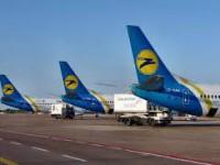Запорожский аэропорт отказался обслуживать рейсы авиакомпании Коломойского