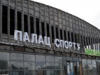 Запорожскую «Юность» продадут на аукционе