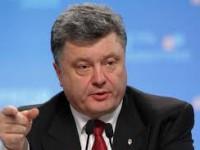 В Запорожье дважды  «минировали» зал, где должен выступать Порошенко