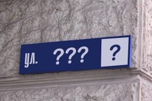 11378346-zaporozhskie-vlasti-potratyat-na-pereim