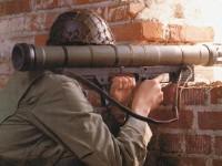 Военнослужащий ВСУ пытался продать гранатомет