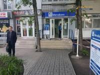 Грабители вынесли из запорожского банка около 120 тысяч — источник