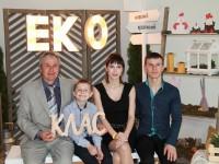 Семья из Запорожской области выращивает биотопливо для обогрева дома на своем участке