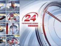 Международные новости телеканала «24» — круглосуточно о главном