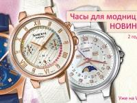 Часы Casio – хорошие новости для украинцев
