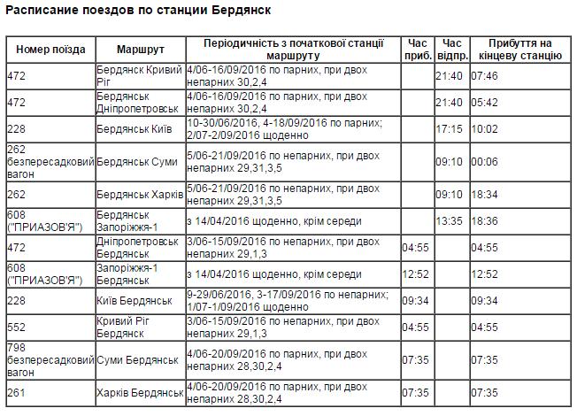 screenshot_9_27