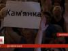 Жители запорожского поселка взбунтовались против нового названия