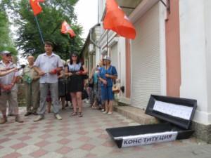 В Запорожской области антимайдановцы «похоронили» Конституцию Украины