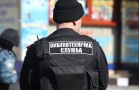Запорожской полиции поступило сообщение о минировании 30 объектов – часть адресов несуществующие