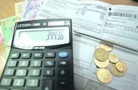 Тарифы на обслуживание запорожских многоэтажек временно остаются прежними