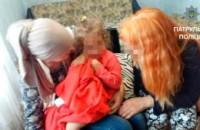 В Запорожье несколько месяцев прятали девочку, похищенную за границей