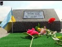 Спустя два года опознаны еще трое бойцов, похороненных под Запорожьем